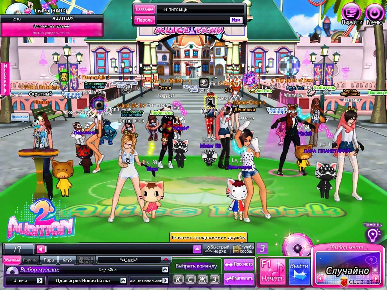3d онлайн игра для знакомств